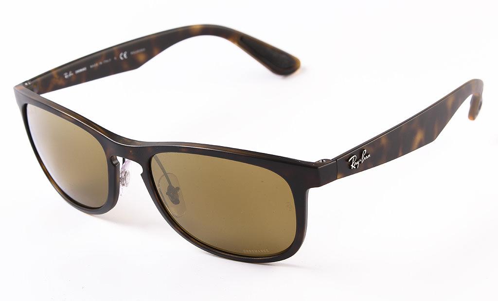 c5f5721186 Compra aqui tus Gafas de sol Ray Ban RB 4263 894/A3 55 Chromance