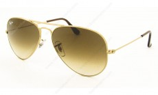 Gafas de sol Ray Ban RB 3025 001/51 55 Aviator Large metal