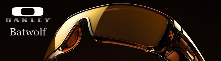 Gafas de Sol Oakley Batwolf