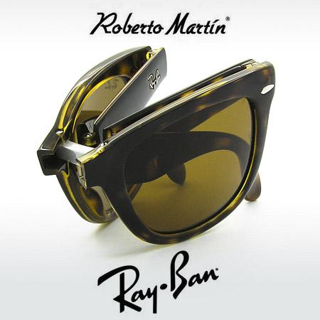 Ray Ban folding wayfarer